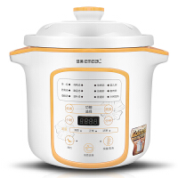 益美(EMEAL) 3.5升白瓷电炖锅全自动智能预约煲汤锅煮粥电炖盅