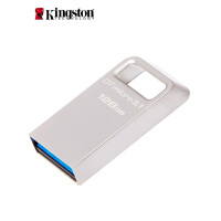 Kingston金士顿128GB USB3.1 U盘 DTMC3 银色金属 读速100MB/s 迷你型车载U盘 便携环