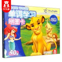 乐乐趣 迪士尼英语单词学习拼图卡 动物 3-4-5-6岁儿童启蒙认知早教书籍宝宝英语启蒙 中英双语 卡片认知 事物 英