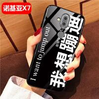 20190721150327048诺基亚x7玻璃手机壳TA-1042防摔诺基亚x6 2018版保护套网红Nokia7p