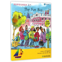 领航船 培生英语分级绘本 2-7 The Fun Bus