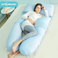 佳韵宝孕妇枕头睡觉神器睡枕怀孕侧卧托腹抱枕枕孕u型护腰侧睡枕
