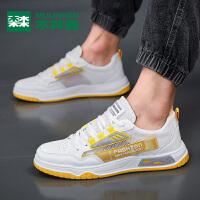 木林森新款男鞋夏季透气运动鞋男士休闲鞋网面鞋小白鞋板鞋
