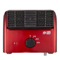 电暖器家用节能暖风机迷你办公室电暖风冷暖取暖器