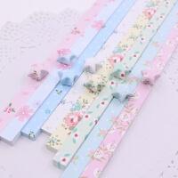 星星纸 幸运星折纸 手工纸条 淡雅小花