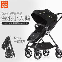好孩子碳纤维婴儿推车swan天鹅轻便可坐可躺折叠可做睡篮避震6kg