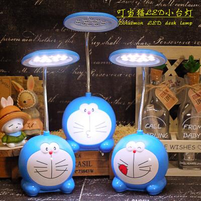 小学生学习台灯 折叠充电护眼小台灯 创意卡通可爱LED台灯 小孩书桌卧室床头夜灯 节能两用灯