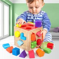 宝宝积木玩具0-1-2岁3婴儿童男孩女孩益智力动脑木头拼装幼儿早教积木屋形状认知