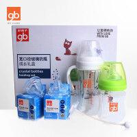 gb好孩子婴儿玻璃奶瓶宽口径新生宝宝奶瓶防胀气成长礼盒套装