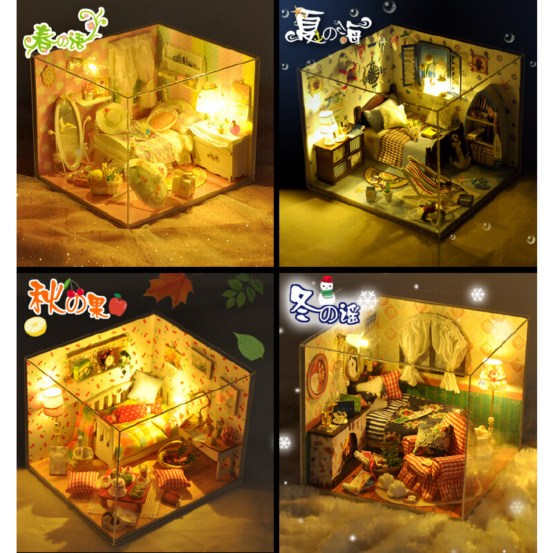 diy小屋夏之海手工制作房子模型拼装女孩玩具创意生日礼物男女生