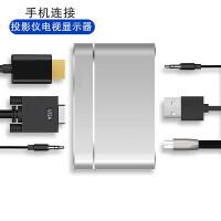 三星Galaxy On7/On5/J7/J5/J3Pro手机W2018转接HDMI电视V 黑色【HDMI+VGA】
