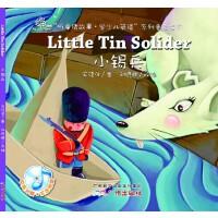 听童话故事学少儿英语系列丛书:小锡兵