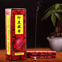 印度藏香三利纸盒无烟香礼佛香供香竹签香檀香观音香财神香环保香薰