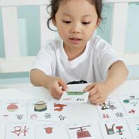 儿童识字卡片 4-6岁全套 学前有图宝宝闪卡早教卡片0-3岁全脑开发