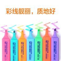 STA 斯塔荧光笔8340荧光笔 记号笔 标记笔