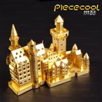 3D金属拼装模型玩具 合金拼装立体拼图建筑模型手工DIY 天鹅堡