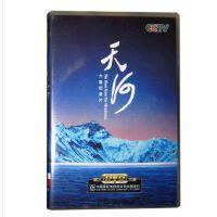原装正版 CCTV 天河 六集纪录片 盒装3DVD 一个美丽真实的西藏 视频 光盘