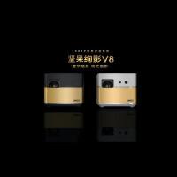 坚果V8投影仪家用高清1080P智能微型无线wifi无屏电视家庭投影机