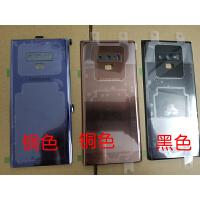三星NOTE9品质后盖N9600钢化玻璃电池盖手机后壳N9600手机全新后