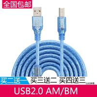 打印机usb数据线加长转接电脑连接线1.5/5米hp惠普佳能爱普生针式 透明蓝