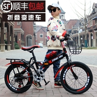 新款折叠儿童自行车山地车变速7-10-12-15岁男孩中大童小学生单车