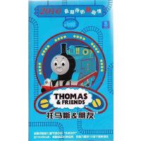 托马斯和朋友/托马斯小火车 第六季(40集)10VCD