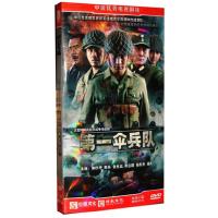 电视剧DVD光盘 伞兵队 经济版8DVD 主演:高天 徐冬冬