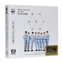 车载cd光盘EXO新专辑EXACT 汽车cd音乐中文版+韩文版流行歌曲碟片
