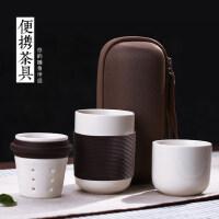 陶瓷茶杯带茶隔过滤简约水杯防烫同心杯旅行茶具便携快客杯 支持礼品卡支付