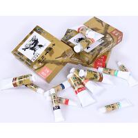 马利牌中国画套装颜料 单支国画画笔颜料5ml/12ml两规格可选 (多色可选) 自选需留言备注