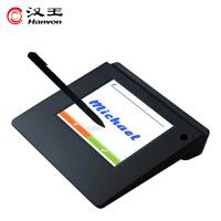 汉王电子签批esp560 数位板签字板 电子签名板签字屏行业签名屏