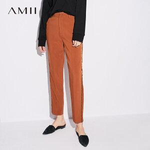 Amii[极简主义]通勤高腰直筒裤长裤女新款丝带边宽松九分裤