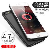 苹果6s/7P背夹充电宝电池大容量6plus超薄20000M专用iphone7便携迷你小巧女手机无线 4.7寸屏通用