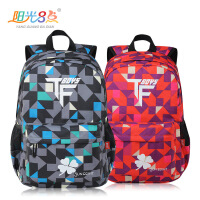 中小学生 tfboy时尚高年级大书包5-6年级韩版潮青少年学院双肩包