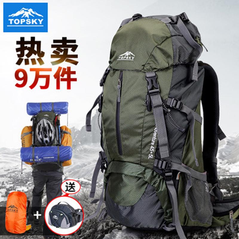 Topsky/远行客 户外背包男女款多功能大容量40L 50L 60L双肩登山包旅行包优惠:满200减30,400减50,600减100
