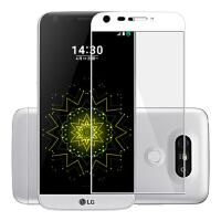 LG G5全屏钢化膜 LG H868手机膜 钢化膜 钢化玻璃膜 保护贴膜 全屏膜 全屏覆盖贴膜