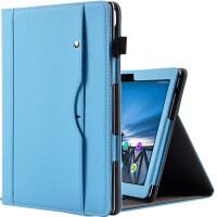 联想tab p10保护套10.1英寸平板电脑防摔皮套TB-X705F/M支撑手托套