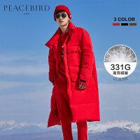 太平鸟男装2019冬季新款男士加厚外套中长款立领多色过膝羽绒服潮