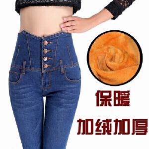 冬季高腰保暖加绒牛仔裤女小脚长裤弹力排扣加厚带绒裤子女潮
