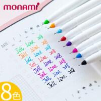 韩国monami慕娜美中性笔手账水彩笔创意小清新学生用细头彩色全针管笔记笔水笔糖果色水性慕那美勾线笔套装