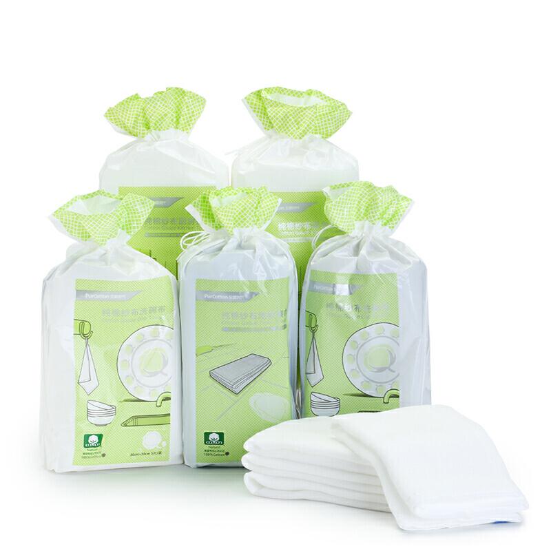 全棉时代 厨房洗碗布擦巾组合装5包