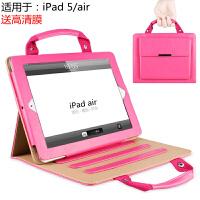 �O果ipad4 5 air2手提包ipad6保�o套ipda mini2/3��ipaidiapd 6代 air2�拍〉〉