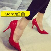 欧美秋鞋12cm裸色尖头高跟鞋女细跟中跟浅口百搭女单鞋婚鞋工作鞋