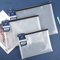 康百菱形网拉链袋 A4学生试卷袋 A5文件袋 B5收纳袋 资料袋 档案袋 EA204(笔袋)EA203(A5)EA202