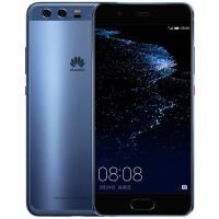 华为 Huawei P10 Plus 全网通4G手机 双卡双待