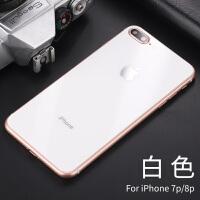 苹果x钢化玻璃膜背膜iPhonexs max后膜钢化膜改色保护膜防刮花iphoneXs后背全屏全覆盖 苹果7P/8P