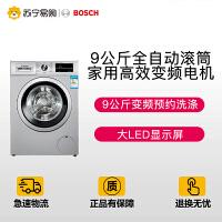 【苏宁易购】BOSCH/博世洗衣机WAP242681W 9公斤全自动滚筒家用高效变频电机