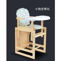 华婴 儿童餐椅实木二合一多功能宝宝婴儿餐桌椅