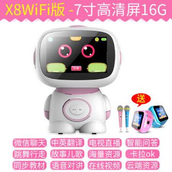 酷鲁巴智能对话机器人玩具高科技早教故事机男孩教育学习机卡拉OK 送电话手表 电视直播 卡拉OK  含16G内存卡+2个话筒