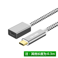 USB3.1type-c延长线公对母switch手机充电NS视频数据线10g任天堂dock底座GE